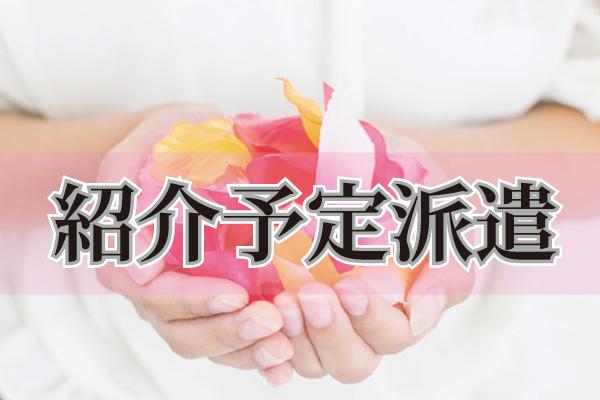 【広島市東区】特別養護老人ホームの介護職募集!福利厚生が充実◎専門知識やスキルを身に付けることができます◎ イメージ
