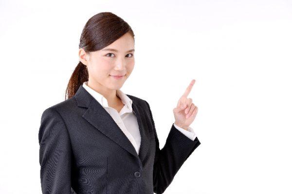 【面接のコツ16】履歴書用紙の選び方=種類と特徴= イメージ