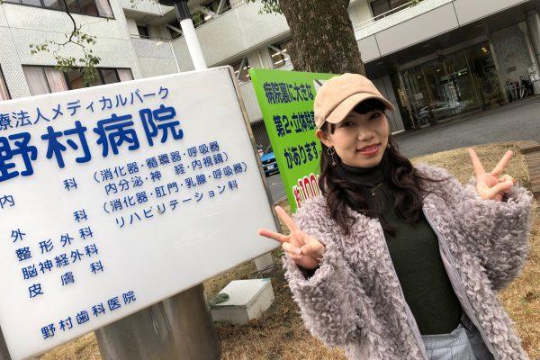 野村病院:看護助手で派遣就業中のYさんへインタビュー♪* イメージ